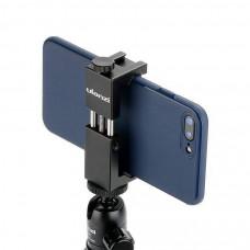 Держатель для смартфона Ulanzi ST-02s Black