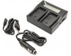 Зарядное устройство PowerPlant Dual для Sony NP-F550/750/960 (CH980222)