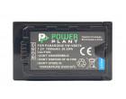 Аккумулятор Panasonic VW-VBD78 - PowerPlant (CB970094)
