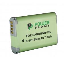 Аккумулятор Canon NB-12L - PowerPlant (DV00DV1404)