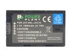 Аккумулятор JVC SSL-JVC70 - PowerPlant (CB970063)