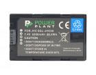Аккумулятор JVC SSL-JVC50 - PowerPlant (CB970056)