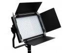 Постоянный свет PowerPlant LED-540ASRC