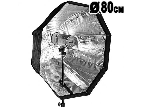 Зонт октабокс Godox SB-UBW80 (80см)