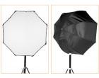 Зонт октабокс Godox SB-UBW120 (120см)