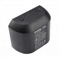 Аккумулятор Godox WB-87 (для AD600B / BM)