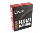 Extradigital HDMI to HDMI, 5m, v2.0, 28 AWG (KBH1635)