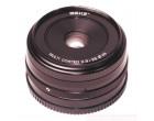 Объектив Meike 28mm f/2.8 MC E-mount для Sony (MKES2828)