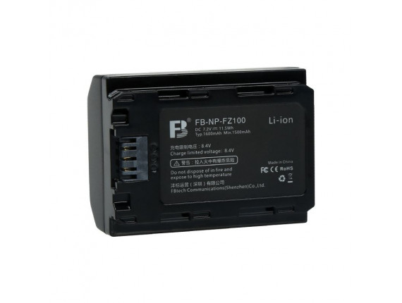 Аккумулятор Sony NP-FZ100 - FB (FB-NP-FZ100)