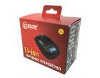 Зарядное устройство Extradigital DC-500 для Nikon EN-EL3 (CHN5017)