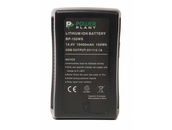 Аккумулятор Sony BP-150WS V-mount - PowerPlant (DV00DV1415)