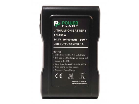 Аккумулятор Sony AN-150W Gold mount - PowerPlant (DV00DV1417)