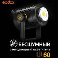 Постоянный свет Godox UL60