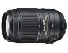 Объектив Nikon AF-S DX Nikkor 55-300mm f/4.5-5.6G VR