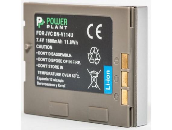Аккумулятор JVC BN-V114U - PowerPlant (DV00DV1356)