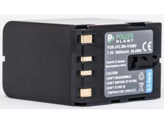 Аккумулятор JVC BN-V428 - PowerPlant (DV00DV1086)