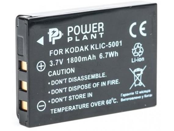 Аккумулятор Kodak KLIC-5001, Sanyo DB-L50 - PowerPlant (DV00DV1151)