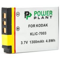 Аккумулятор Kodak KLIC-7003 - PowerPlant (DV00DV1220)