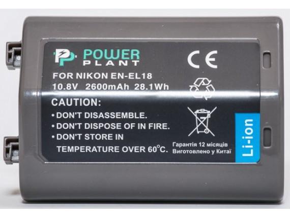 Аккумулятор Nikon EN-EL18 - PowerPlant (DV00DV1335)