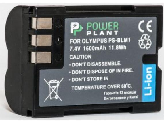 Аккумулятор Olympus PS-BLM1 - PowerPlant (DV00DV1057)