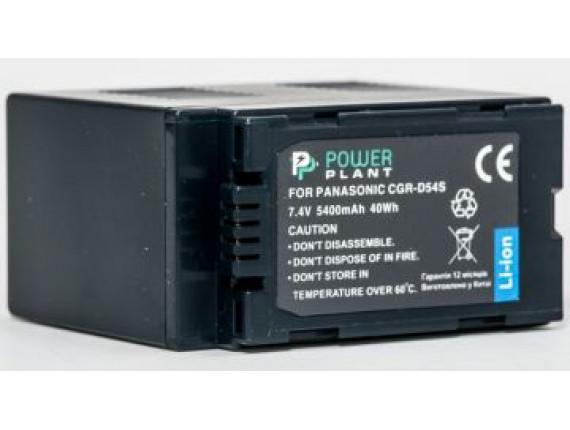 Аккумулятор Panasonic CGA-D54S - PowerPlant (DV00DV1249)