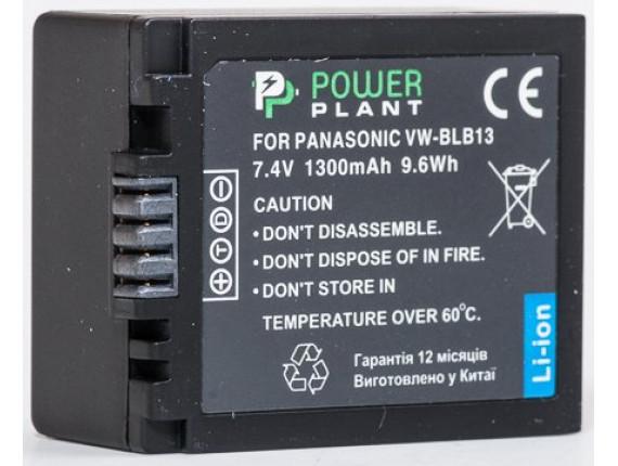 Аккумулятор Panasonic DMW-BLB13 - PowerPlant (DV00DV1263)