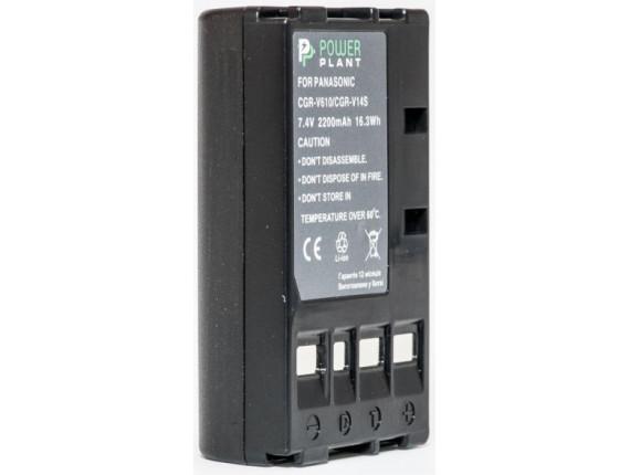 Аккумулятор Panasonic V610, V14 - PowerPlant (DV00DV1095)