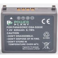 Аккумулятор Panasonic VW-VBE10, CGA-S303 - PowerPlant (DV00DV1341)