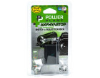 Аккумулятор Samsung BP-1030 - PowerPlant (DV00DV1354)