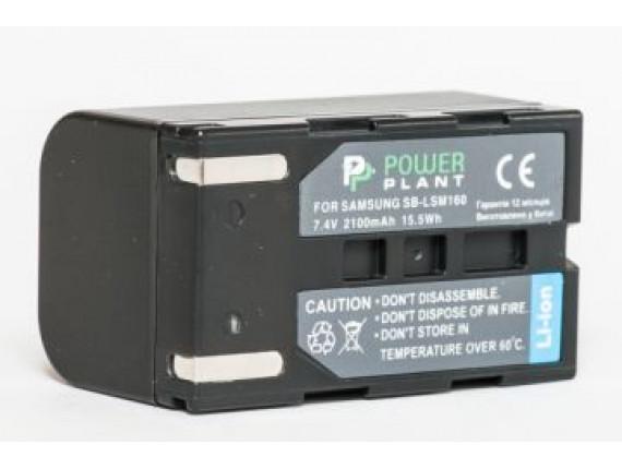 Аккумулятор Samsung SB-LSM160 - PowerPlant (DV00DV1108)