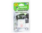 Аккумулятор Sony NP-BG1, NP-FG1 - PowerPlant (DV00DV1199)