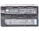 Аккумулятор Sony NP-F960, NP-F970 - PowerPlant (DV00DV1033)