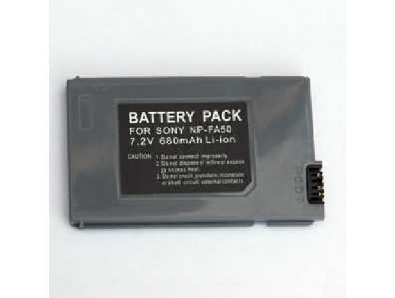 Аккумулятор Sony NP-FA50 - PowerPlant (DV00DV1064)