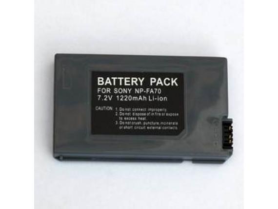 Аккумулятор Sony NP-FA70 - PowerPlant (DV00DV1065)