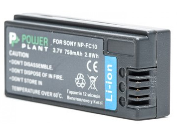 Аккумулятор Sony NP-FC10, NP-FC11 - PowerPlant (DV00DV1022)