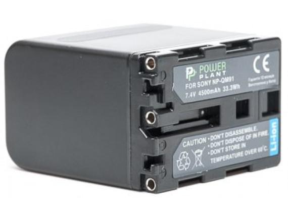 Аккумулятор Sony NP-FM90 / QM91 PowerPlant (DV00DV1030)