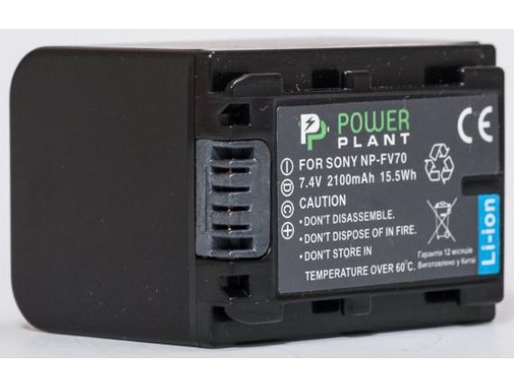 Аккумулятор Sony NP-FV70 PowerPlant (DV00DV1272)