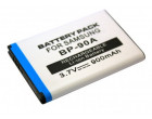 Аккумулятор Samsung IA-BP90A - ExtraDigital (DV00DV1382)