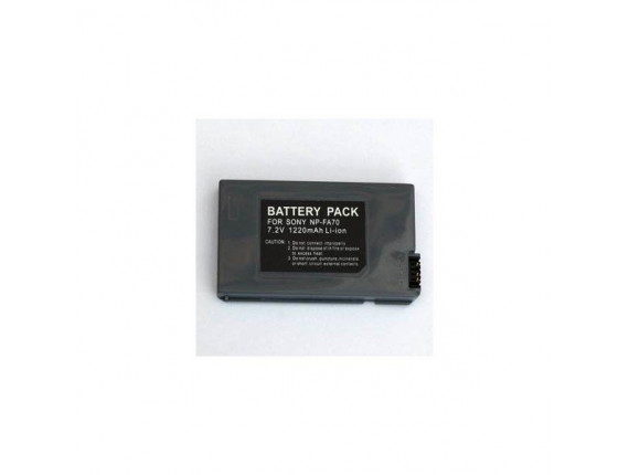 Аккумулятор Sony NP-FA70 - ExtraDigital (DV00DV1065)