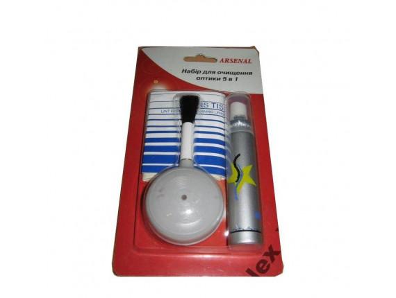 Набор для чистки оптики Arsenal ARS-2009