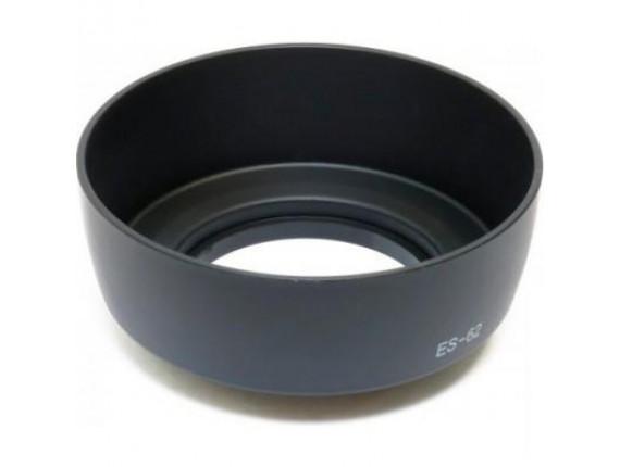 Бленда ExtraDigital Canon ES-62 (LHC3701)