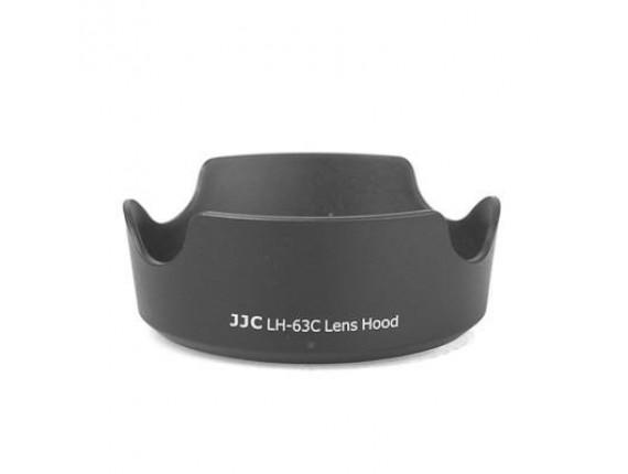 Бленда JJC LH-63С