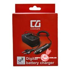 Зарядное устройство Codegen SL-S619 for Panasonic DMW-BCE10