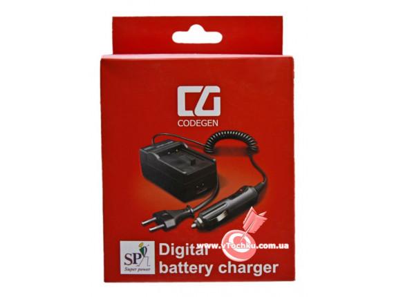 Зарядное устройство Codegen SL-S639 for Nikon EN-EL10, Olympus LI-40B, LI-42B
