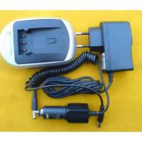 Зарядное устройство ExtraDigital для Canon NB-2LH, NB-2L12, NB-2L14, NB-2L18, NB-2L24 (DV00DV2003)