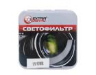 Светофильтр ExtraDigital UV 62 мм (EDF0UV6200)