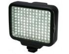 Накамерный свет ExtraDigital LED-5009 (LED0006)