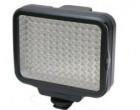 Накамерный свет ExtraDigital LED-5009 (LED00ED0002) без АКБ
