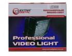 Накамерный свет ExtraDigital LED-5006 (LED00ED0001)