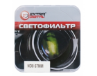 Светофильтр ExtraDigital ND8 67 мм (EDFND86700)